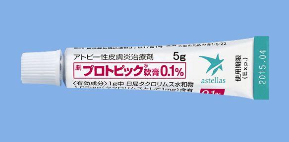 プロトピック軟膏とニキビ