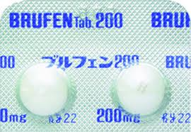 ブルフェン200
